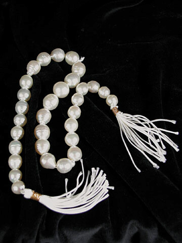 baroque south sea pearls